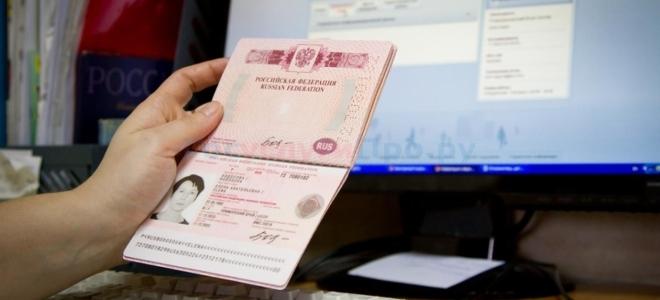 Как онлайн проверить прописку по паспорту на официальном сайте ФМС?