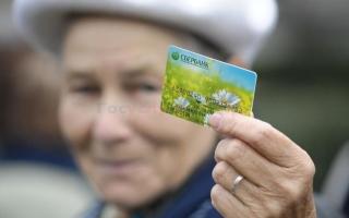 Механизм перевода пенсии на карточку сбербанка через Госуслуги
