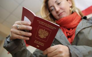 Как оформить загранпаспорт через МФЦ в 2020 году?