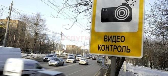 Как быстро приходит штраф с камеры на сайт ГИДББ?