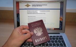 Зачем проверять паспорт в ФМС?