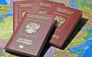 Как заменить загранпаспорт по окончании срока действия?