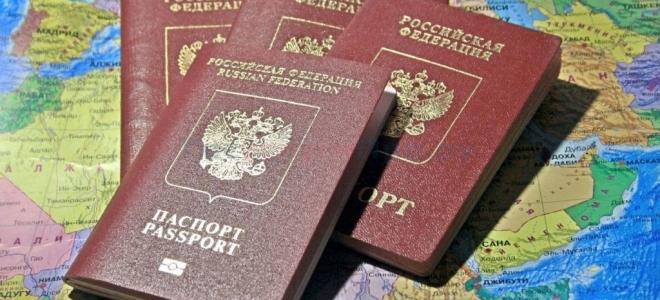 Как поменять загранпаспорт