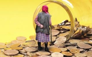 Как узнать размер накопительной части пенсии онлайн на сайте Госуслуги?