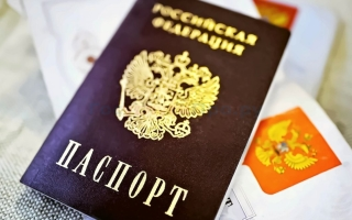 Как можно узнать о готовности паспорта РФ онлайн?