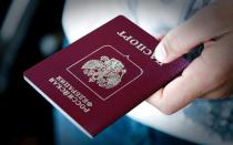 Как изменить данные паспорта РФ на Госуслугах после его замены?