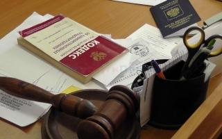 Способы проверки административных штрафов на физическое лицо