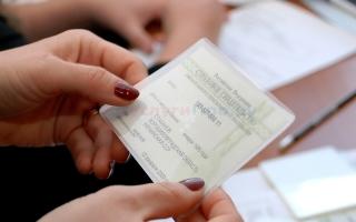 Где можно узнать СНИЛС онлайн по паспортным данным?