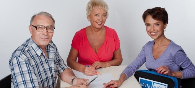 Как написать заявление о доставке пенсии на портале Госуслуги?