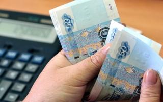 Где получить квитанцию для оплаты госпошлины на загранпаспорт?