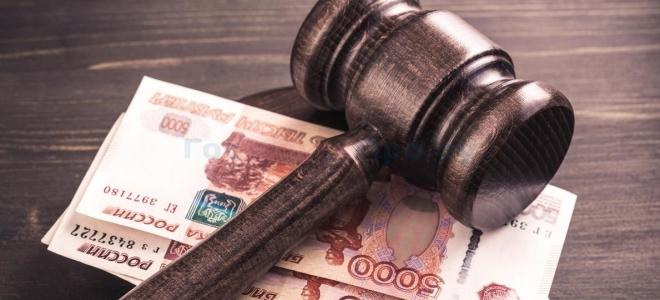 Способы оплатить штраф об административном правонарушении