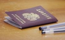 Как поменять паспорт в МФЦ, если прописан в другом городе?
