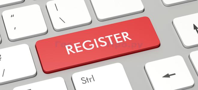 Какие документы необходимы для регистрации на портале mos.ru?