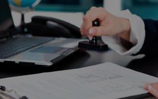 Как зарегистрировать юридическое лицо на сайте МосРу